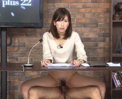 淫語女子アナ2★野間あんなの激安動画をレビュー